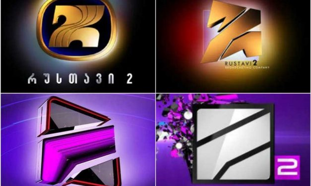 Happy Birthday, Rustavi 2!